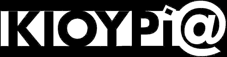Κιουρι-ατ